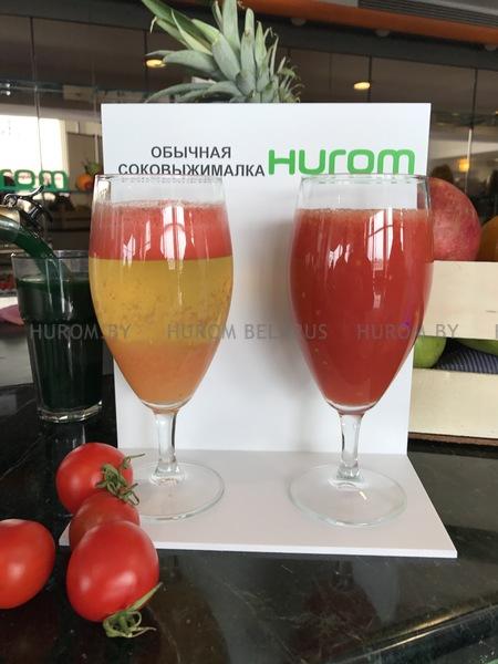 HUROM HV 2G (Золотой)